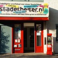 Ostadetheater