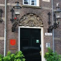 Historic Hof entrance