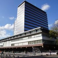 The Nederlandse Bank