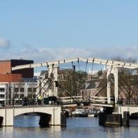 Magerebrug - the Skinny Bridge