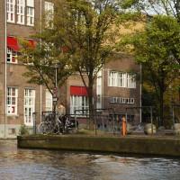 Amsterdam University corner