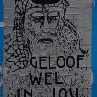Random street art, wheatpaste