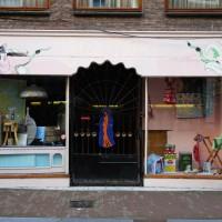 Stip & Tijger, Prinsenstraat