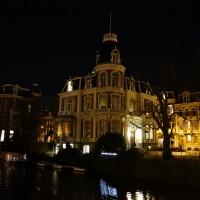 Random house on the Weteringschans and Singelgracht near Leidseplein and the Rijksmuseum