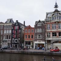 Groovy canal houses near Leidseplein