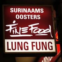 Lung Fungus - mmm, lekker, let's eat Suriname food.