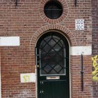 Groovy doorway