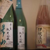More premium huge bottles of Sake