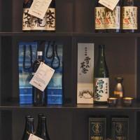 More Sake!